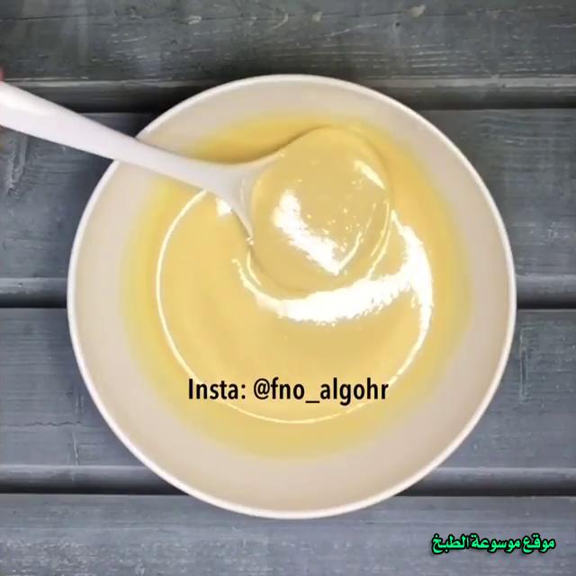http://www.qassimy.com/up/users/qassimy/recipes-sweets-arabic-hala-el-khashkhash-afnan-aljawhar12.jpg
