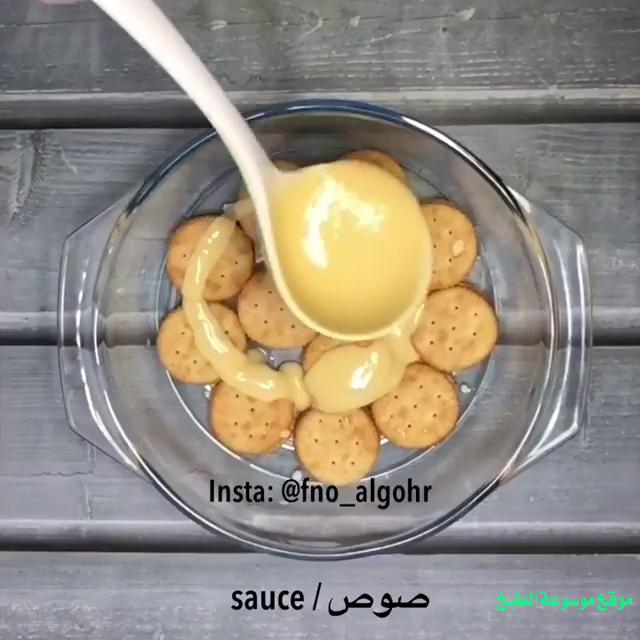 http://www.qassimy.com/up/users/qassimy/recipes-sweets-arabic-hala-el-khashkhash-afnan-aljawhar13.jpg