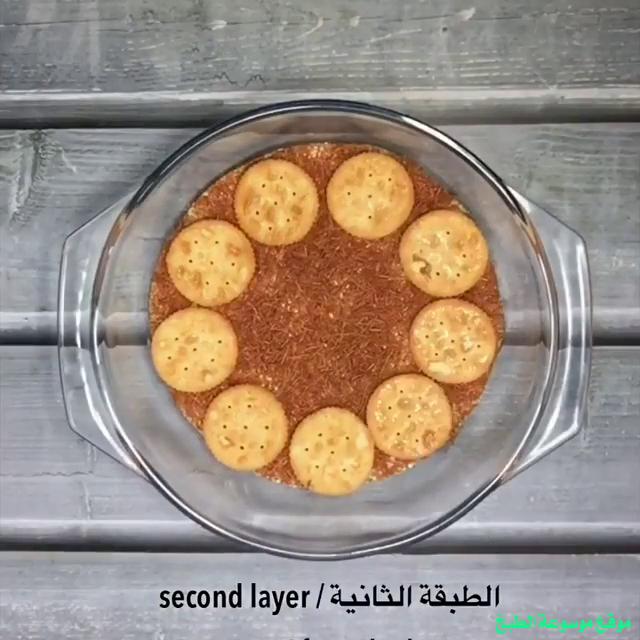 http://www.qassimy.com/up/users/qassimy/recipes-sweets-arabic-hala-el-khashkhash-afnan-aljawhar16.jpg