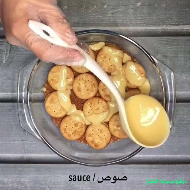 http://www.qassimy.com/up/users/qassimy/recipes-sweets-arabic-hala-el-khashkhash-afnan-aljawhar17.jpg