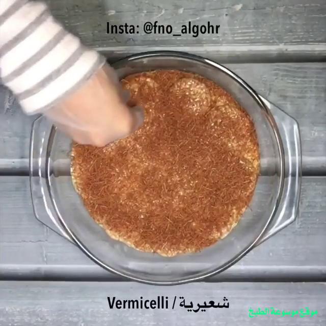 http://www.qassimy.com/up/users/qassimy/recipes-sweets-arabic-hala-el-khashkhash-afnan-aljawhar18.jpg
