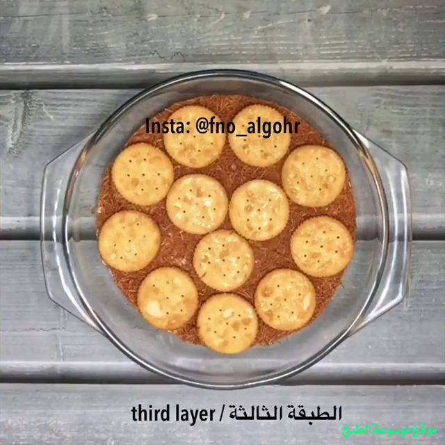 http://www.qassimy.com/up/users/qassimy/recipes-sweets-arabic-hala-el-khashkhash-afnan-aljawhar19.jpg