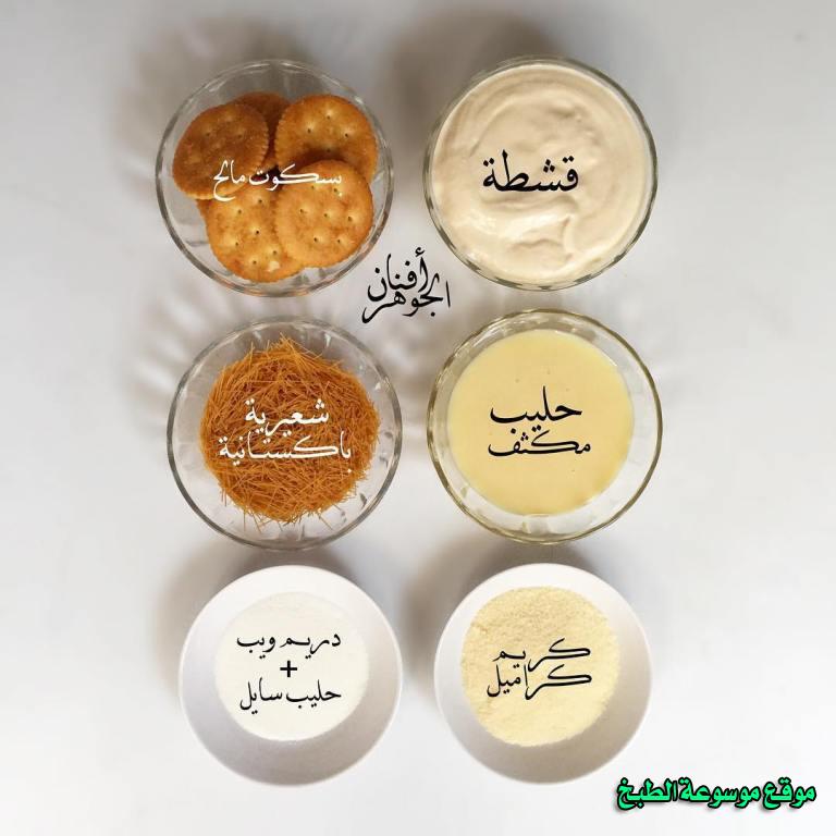http://www.qassimy.com/up/users/qassimy/recipes-sweets-arabic-hala-el-khashkhash-afnan-aljawhar2.jpg
