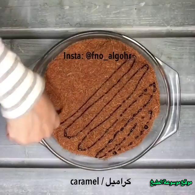 http://www.qassimy.com/up/users/qassimy/recipes-sweets-arabic-hala-el-khashkhash-afnan-aljawhar22.jpg