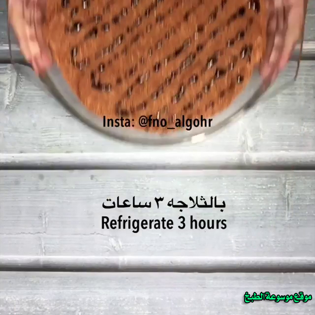 http://www.qassimy.com/up/users/qassimy/recipes-sweets-arabic-hala-el-khashkhash-afnan-aljawhar25.jpg
