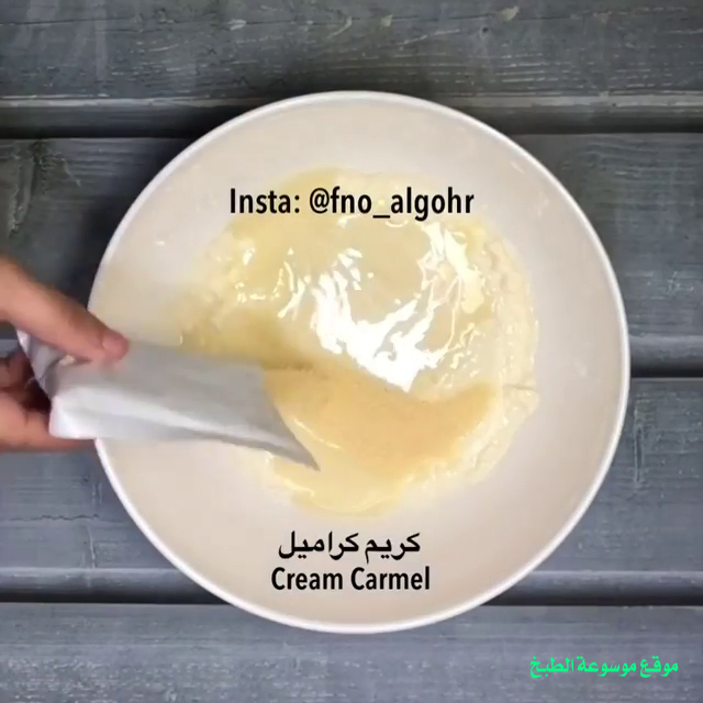 http://www.qassimy.com/up/users/qassimy/recipes-sweets-arabic-hala-el-khashkhash-afnan-aljawhar6.jpg