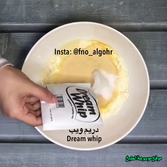 http://www.qassimy.com/up/users/qassimy/recipes-sweets-arabic-hala-el-khashkhash-afnan-aljawhar7.jpg