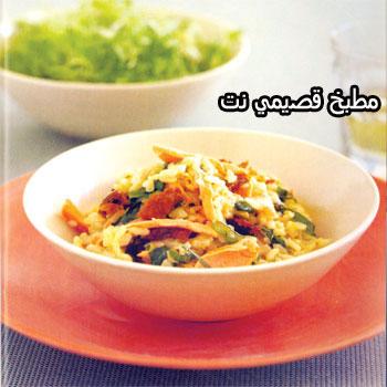 http://www.qassimy.com/up/users/qassimy/salamooon-1-88.jpg