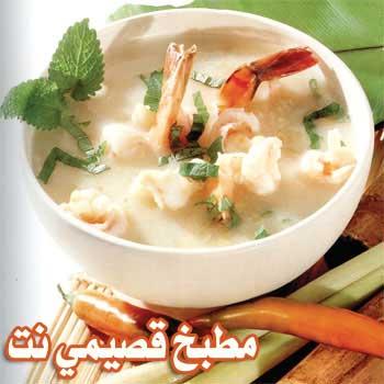 http://www.qassimy.com/up/users/qassimy/shorbah.jpg
