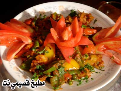 http://www.qassimy.com/up/users/qassimy/vegetable-diwana.jpg