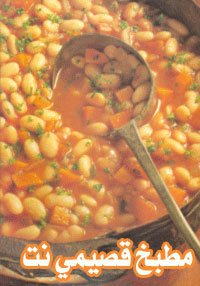 http://www.qassimy.com/up/users/qassimy/white-beans-with-tomato-sau.jpg
