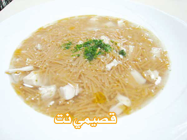 http://www.qassimy.com/up/users/star/64798_shorba-sh3ayreya.jpg