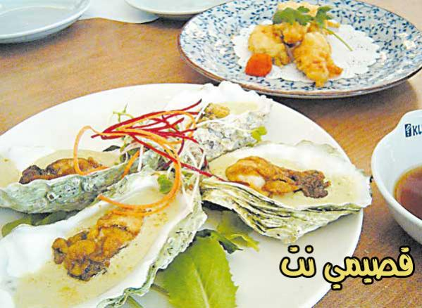http://www.qassimy.com/up/users/star/69739_salad30888.jpg