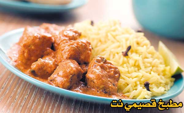 http://www.qassimy.com/up/users/star/91983_chicken-curry.jpg