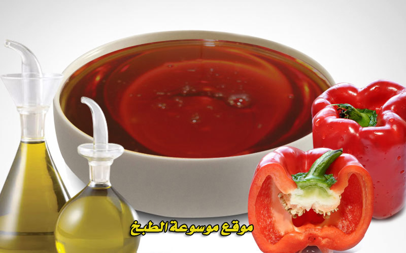 http://www.qassimy.com/up/users/star/how_to_make_a_vinegar_and_red_pepper_sauce.jpg