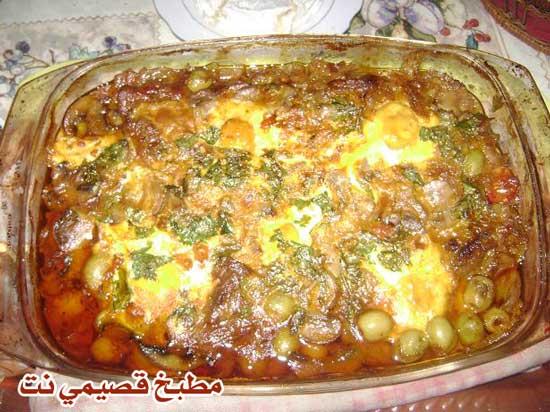 اكلات جزائرية photo_11.jpg