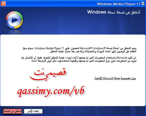 ���� ������ Windows Media Player wmp11_2.jpg