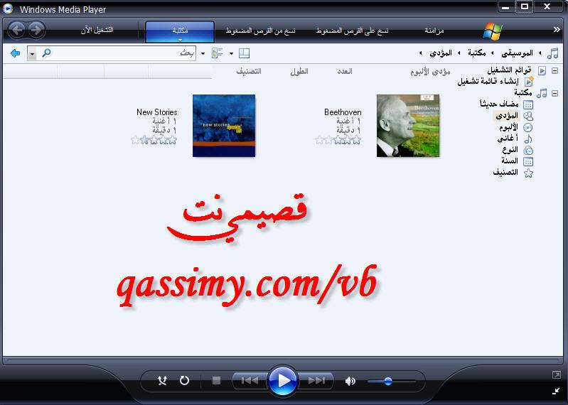 ���� ������ Windows Media Player wmp11_7.jpg