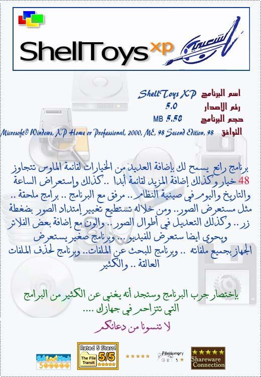 http://www.qassimy.com/vb/upk/346363463333.jpg