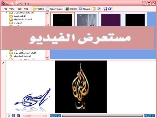http://www.qassimy.com/vb/upk/447547547848.jpg