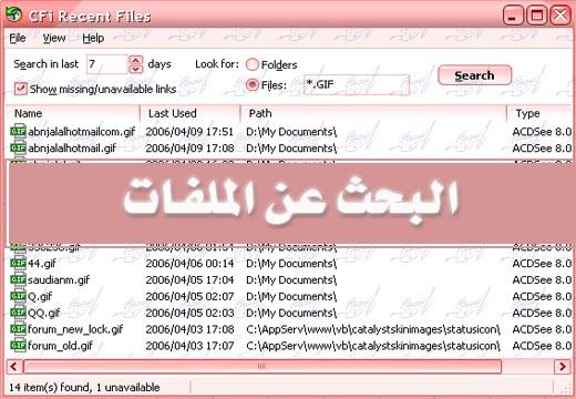 http://www.qassimy.com/vb/upk/5678678978967.jpg