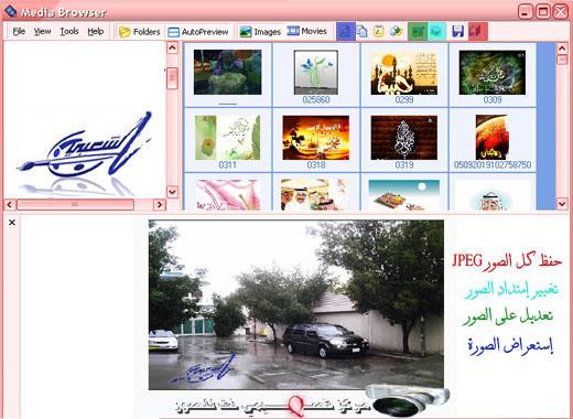 http://www.qassimy.com/vb/upk/777445.jpg