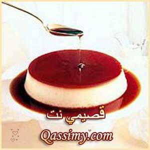 http://www.qassimy.com/vb/upk/cheese_creek.jpg