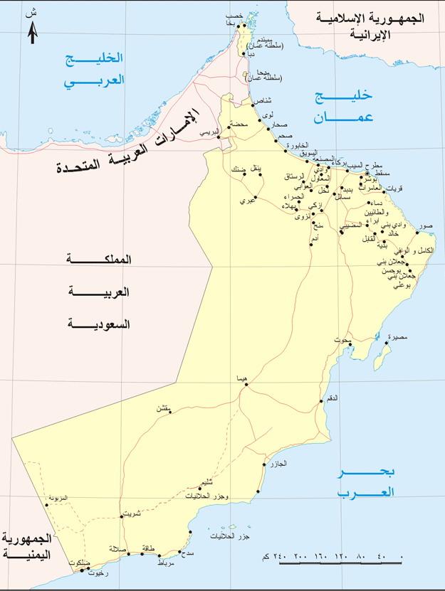 الدليل السياحي للمسافر الخليجي و العربي مواقع + ارقام فنادق .. Oman_map