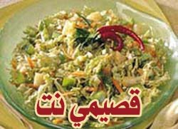 http://www.qassimy.com/vb/uploaded/ucoleslaw.jpg