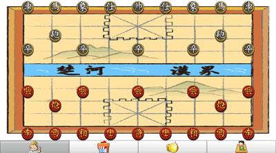 لعبة الشطرنج الصينية chinese chess board