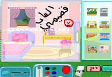 ayse drawing game online