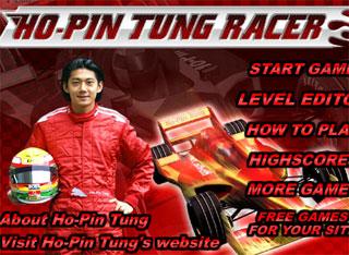 Ho-pin Tung Racer game