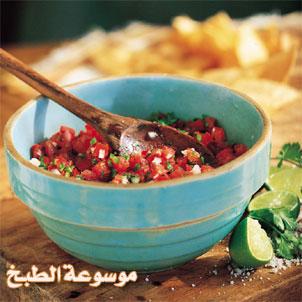 صلصة الطماطم المكسيكية بيكو دي جايو