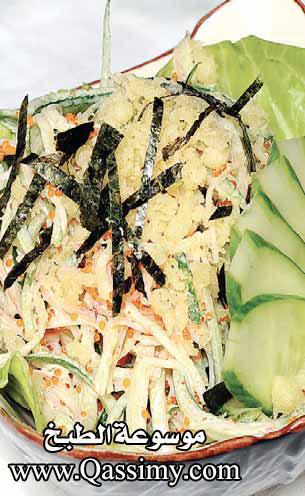 طريقة عمل سلطة الكاني المطبخ الياباني