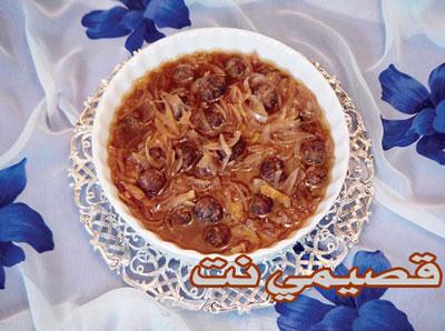 طبق جميل وشهي داوود باشا