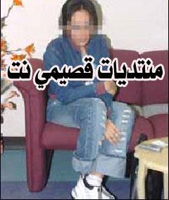 http://www.qassimy.com/vb/uploaded/302397aaaa768.jpg