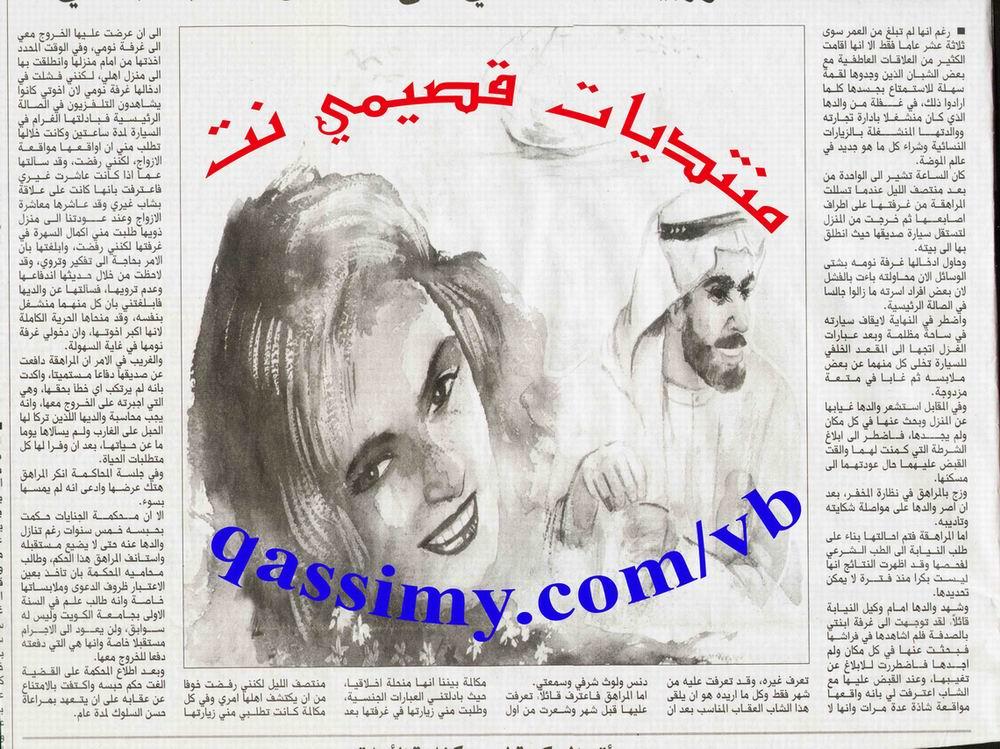 http://www.qassimy.com/vb/uploaded/qasvb1.jpg