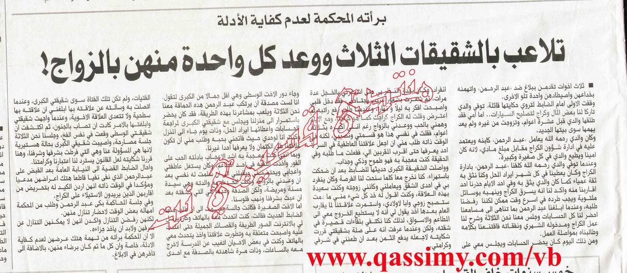 http://www.qassimy.com/vb/uploaded/qasvb2.jpg